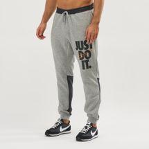 Nike Sportswear HBR Jogger Pants