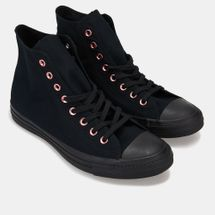 Converse Chuck Taylor All Star High Top Shoe, 1522334