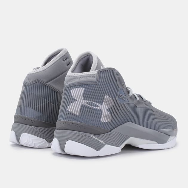 new arrival a4dc0 3f7d5 Shop Under Armour Curry 2.5 Basketball Shoe for Mens by ...