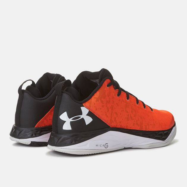 szukać nowy przyjeżdża delikatne kolory Shop Orange Under Armour Fire Shot Low Basketball Shoe for ...