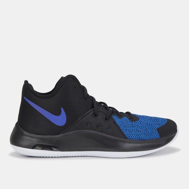 1cc8be1aff4 Nike Air Versatile III Basketball Shoe