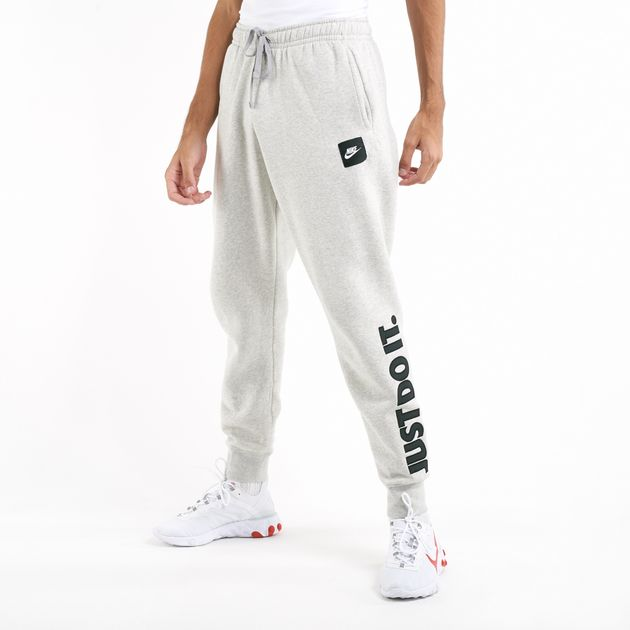 nike pants just do it