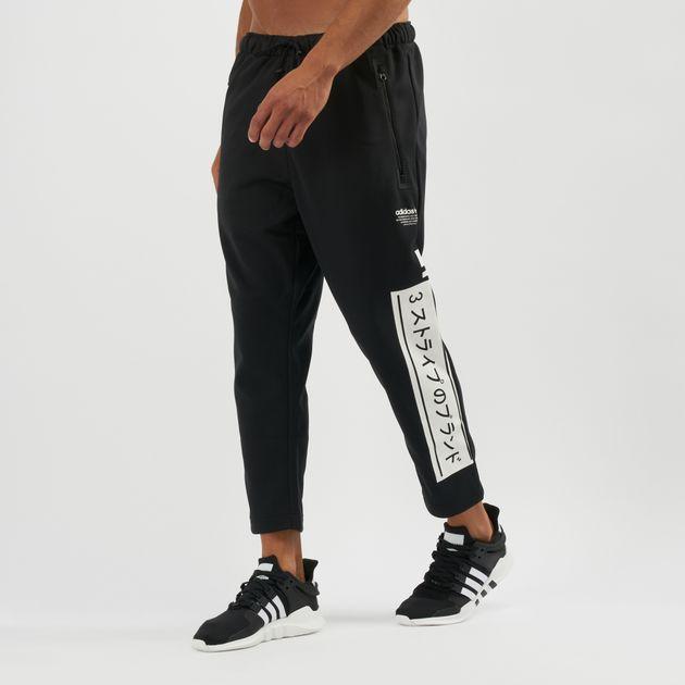855f8e261c71 adidas Originals NMD D-TP Q4 Pants