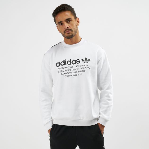 a6c85d50ecb8 adidas Originals NMD D Sweatshirt