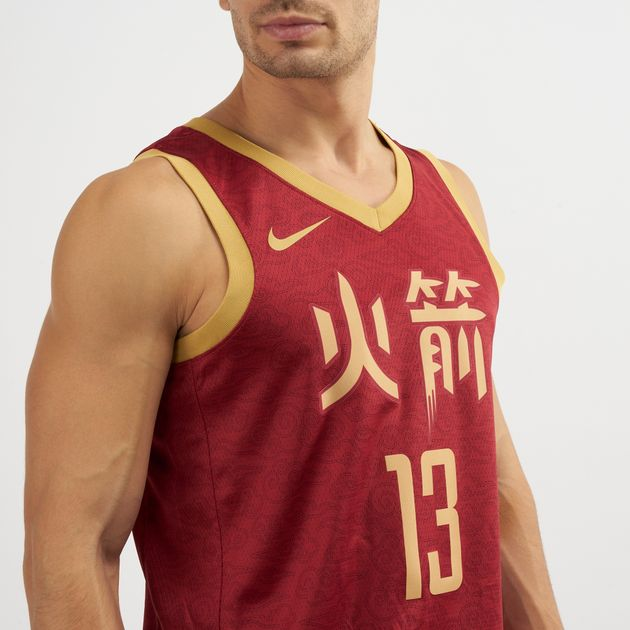 wholesale dealer ccafc e5ef6 Nike NBA Houston Rockets Swingman City Edition Jersey 2018