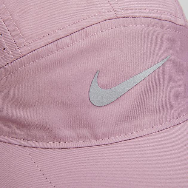 da5b413e6bc Nike Women s AeroBill Running Cap - Purple
