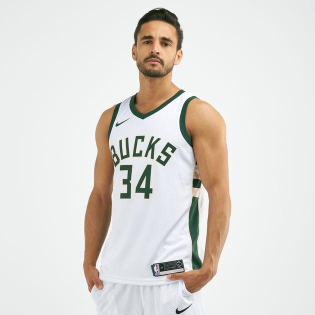 reputable site a746f 0ff9b Nike Men's NBA Milwaukee Bucks Giannis Antetokounmpo Swingman Home Jersey