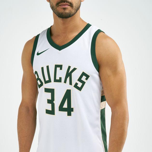 reputable site ff485 a43be Nike Men's NBA Milwaukee Bucks Giannis Antetokounmpo Swingman Home Jersey
