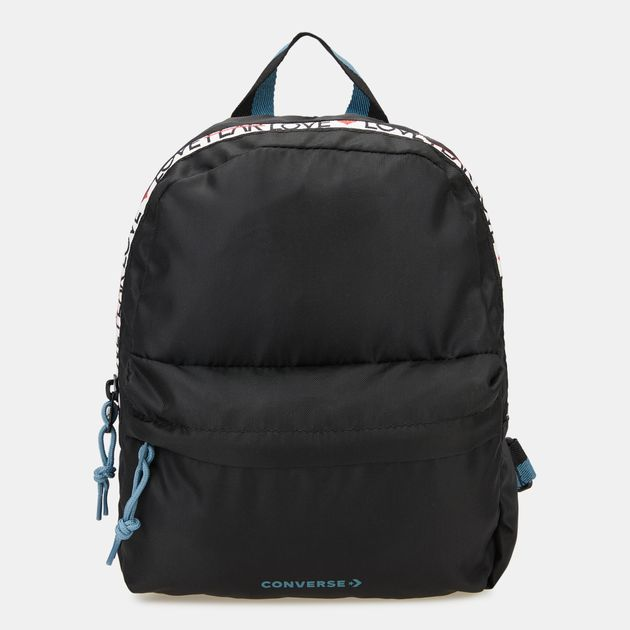 9007b00f520 Converse Love The Progress As If Backpack | Backpacks and Rucksacks ...
