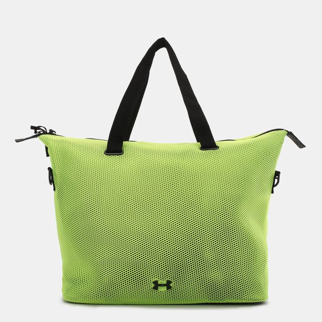 Under Armour On The Run Tote Bag - Green