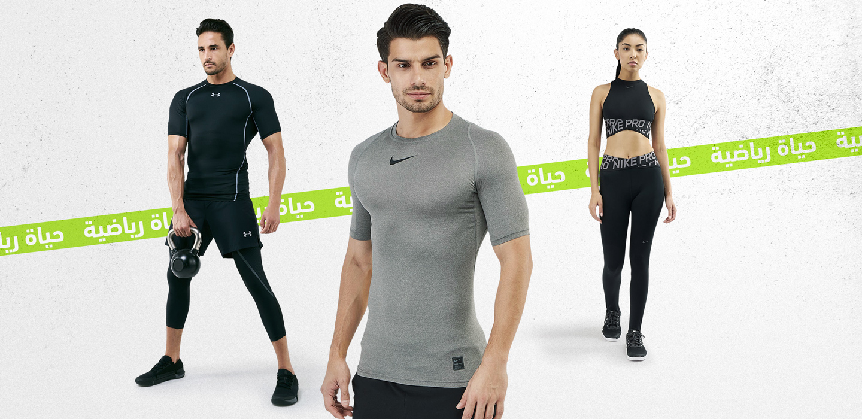 ملابس رياضية للتمرين , الكويت