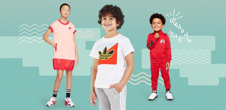 ملابس رياضة للاطفال