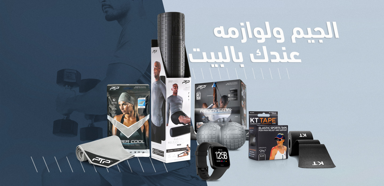 Fitness Accessories , دبي، ابوظبي، الامارات