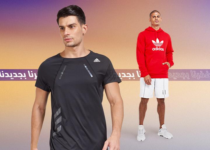 Adidas New arrivals