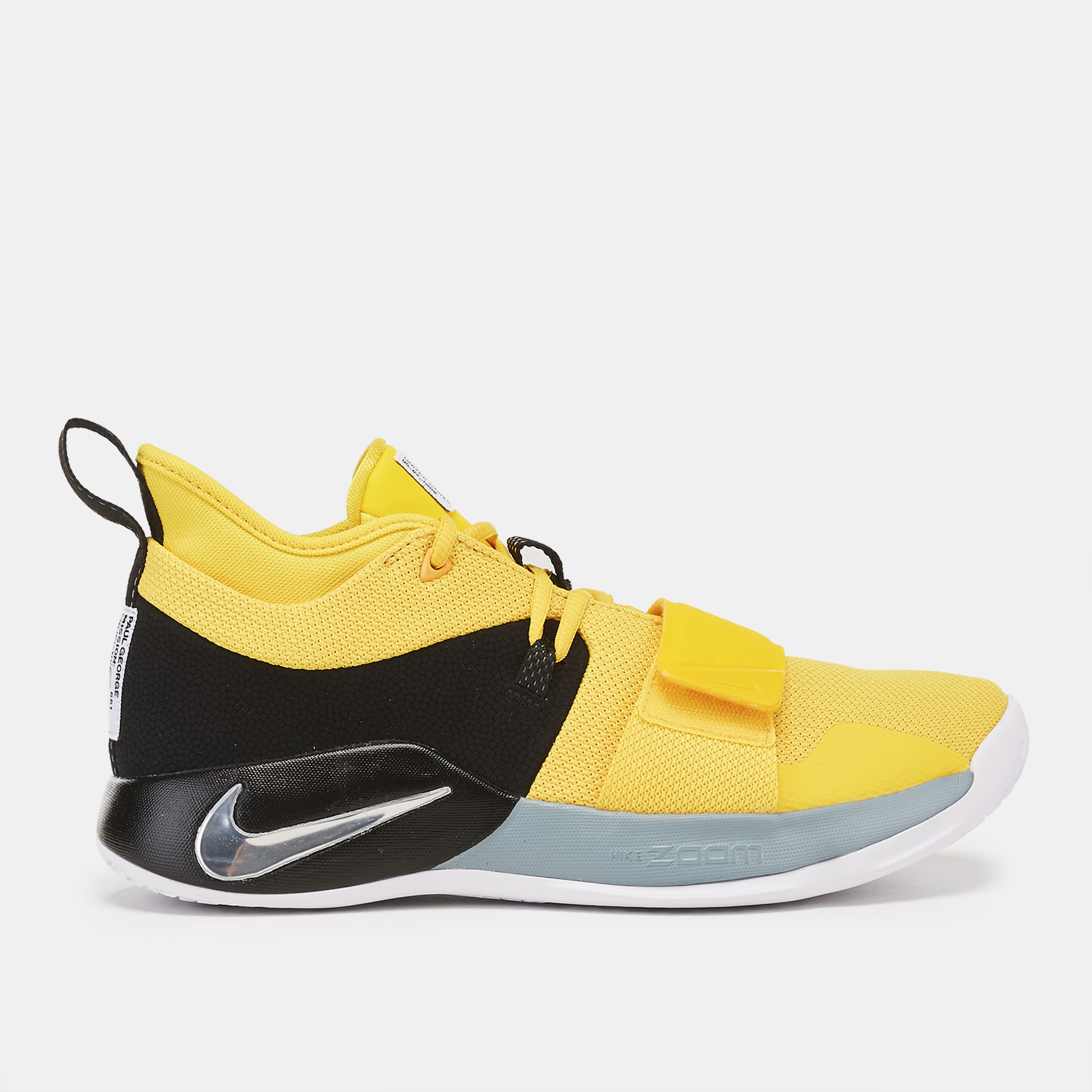 buy online 2ae55 8c965 Shop Yellow Nike PG 2.5 Basketball Shoe | Sneakers | Shoes ...