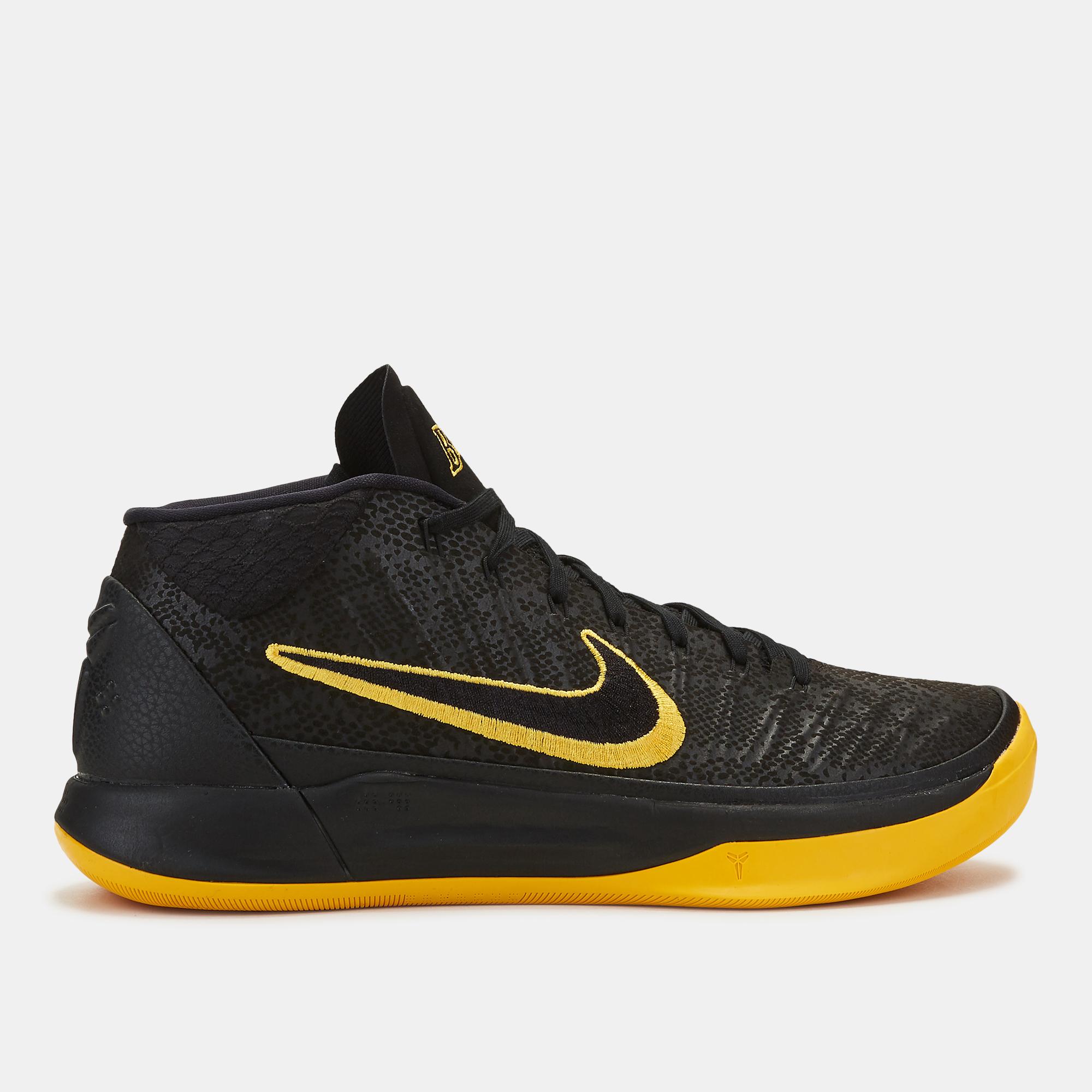 buy popular 06e75 6eb7b Shop Black Nike Kobe AD Black Mamba City Edition Basketball ...